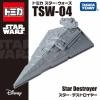 TOMICA STAR WARS TSW Series - TS-04 Star Destroyer (Tomica)
